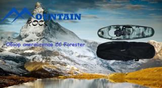 Видео обзор снегоступов Canadian Camper Forester F1238 30,5х96,5