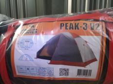 Палатки Tramp, разница между версиями V1 и V2