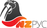 Логотип NZ (Новая Земля)