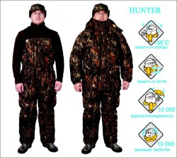 Костюм зимний Canadian Camper Hunter digital Camouflage